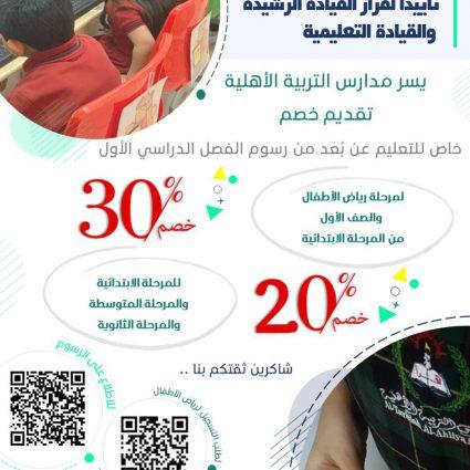 WhatsApp Image 2020-08-25 at 2.12.24 PM